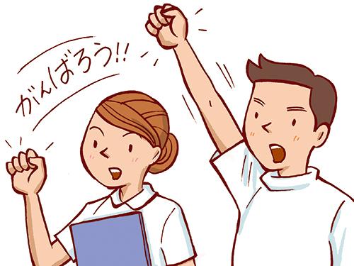 がんばろう(カラー)