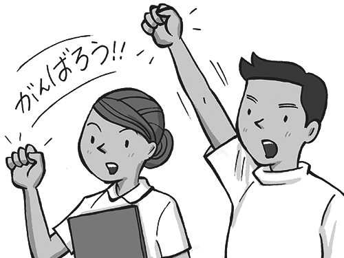 がんばろう(モノクロ)