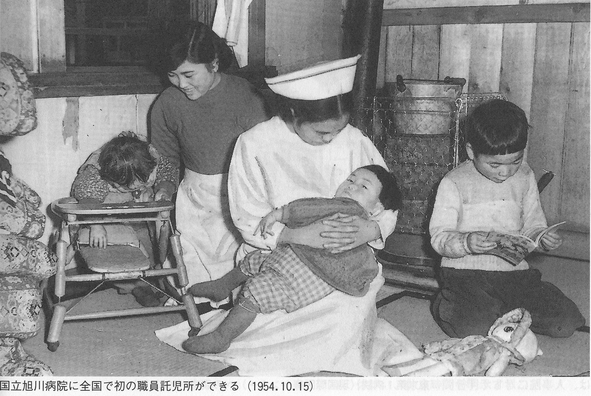 旭川病院(現旭川医療センター)